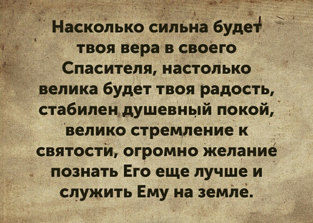 Фото, открытки о любви православные