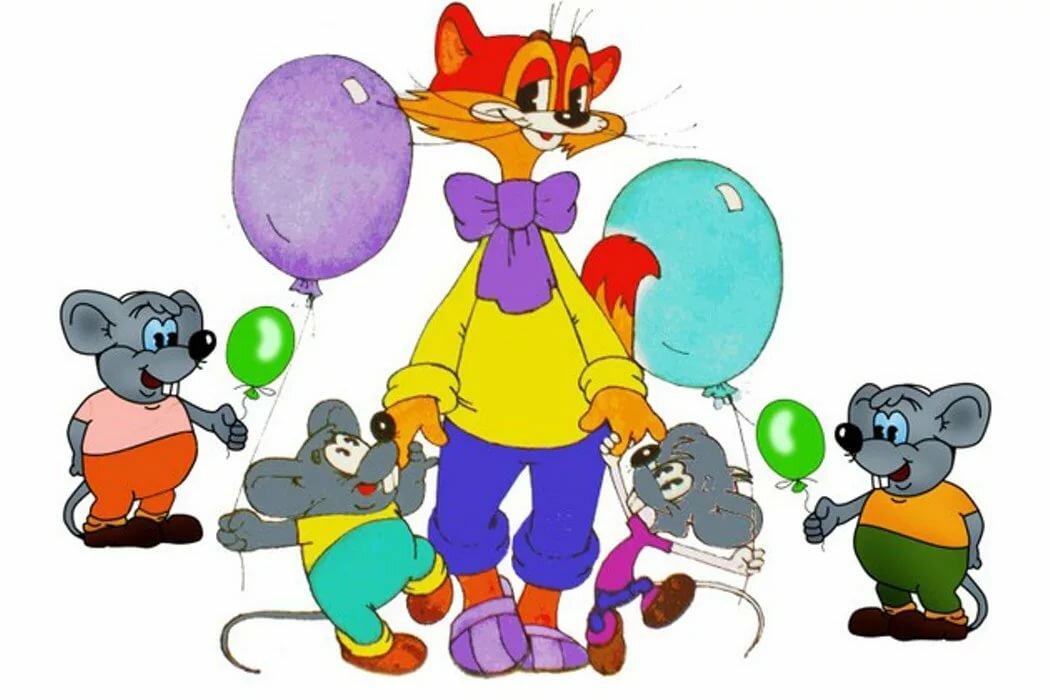Картинки мышата кот леопольд