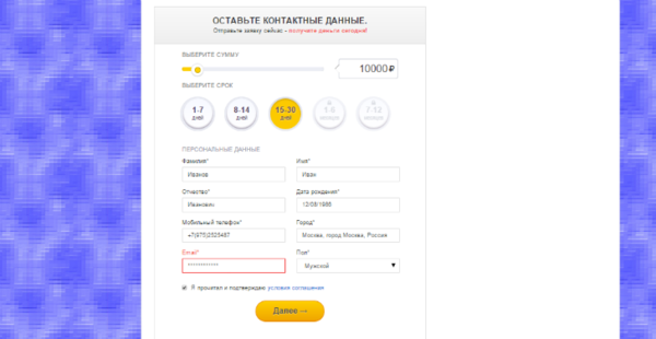 Помогите взять кредит в якутске помогу взять кредит доска объявлений
