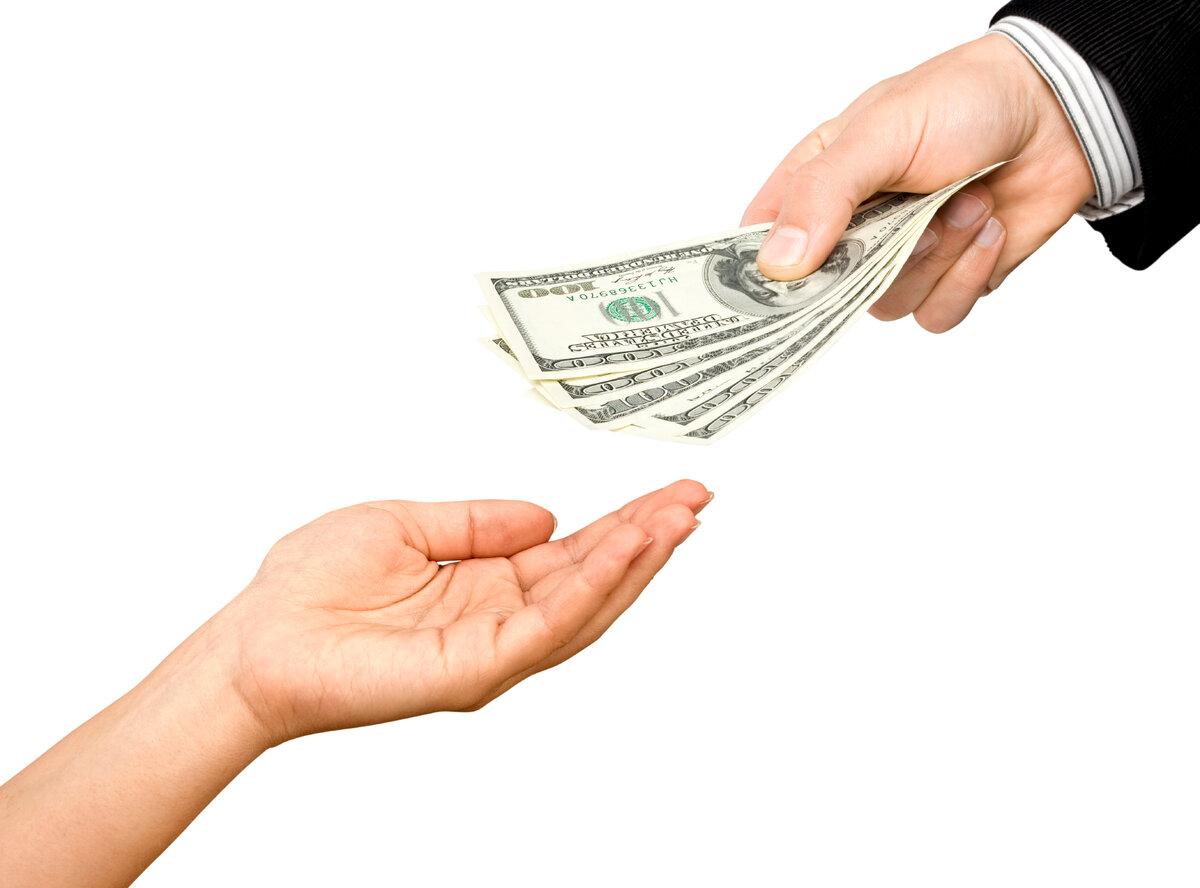 Картинки передача денег из рук в руки
