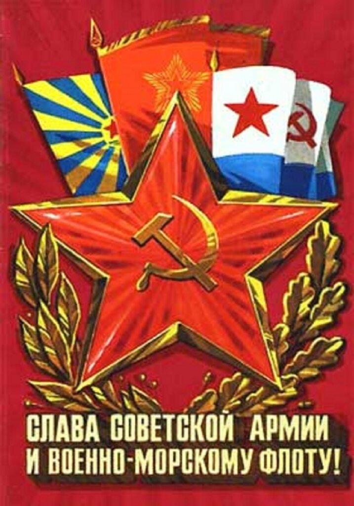 Юбилеем женщине, открытка с красной армией