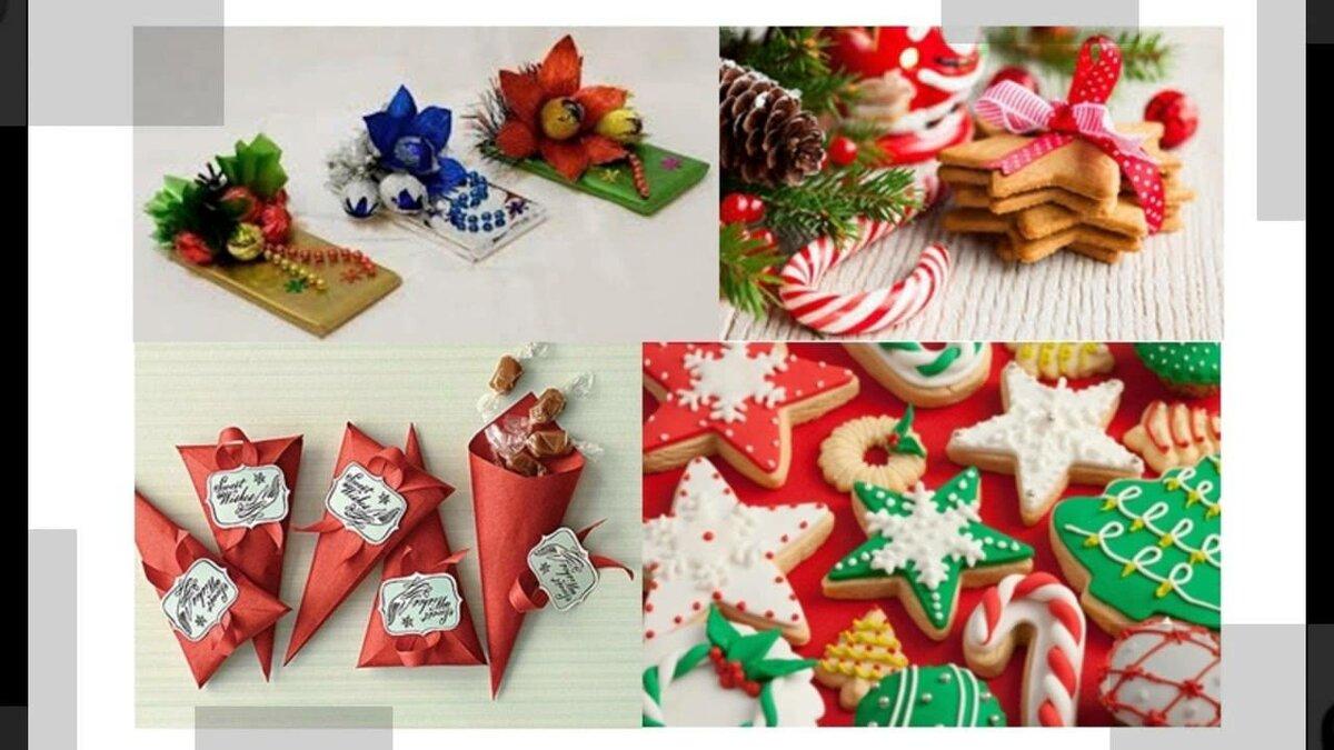 Открытки на новый год с конфетами