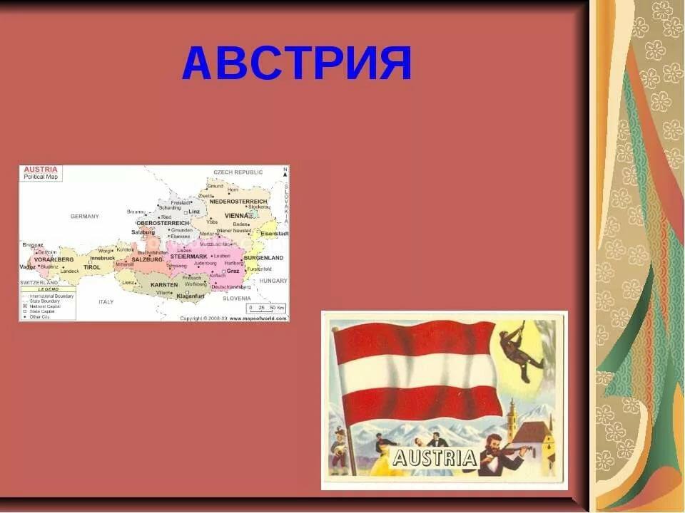 Неандертальцы картинки, картинки австрии для проекта