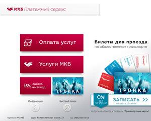 кредит наличными в почта банке условия кредитования в московской области получить кредитную карту тинькофф онлайн условия контракта
