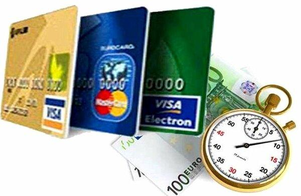 Кредит с просрочками и плохой кредитной историей в москве 100 одобрение онлайн