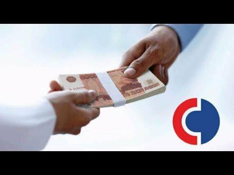 совкомбанк потребительский кредит онлайн manimo ru займ на карту