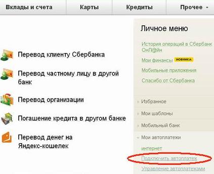 банк восточный кредит наличными онлайн заявка калькулятор