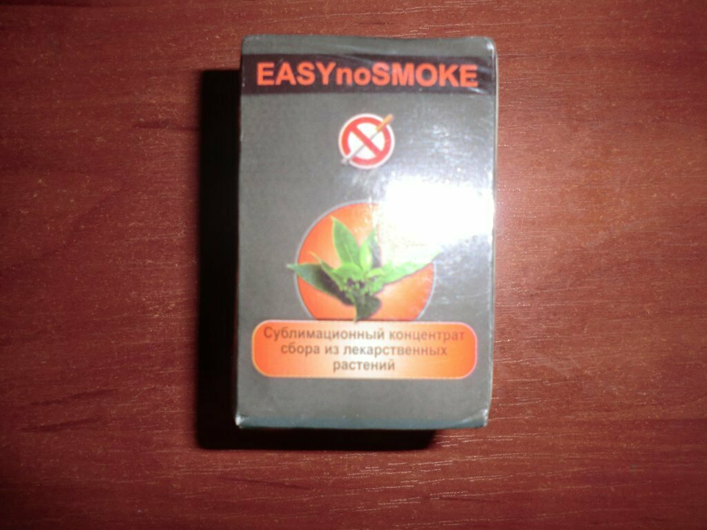 EASYnoSMOKE порошок от курения в Костроме