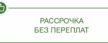 www toyota bank ru оплатить кредит