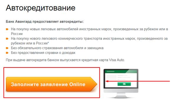 Банки взять кредит зеленоград расчет графика платежей по кредиту онлайн