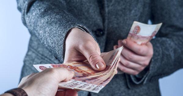 Занять денег у частника