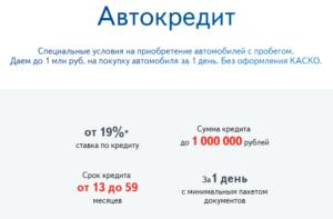 сбербанк онлайн ипотека кредитный калькулятор вторичное жилье молодая