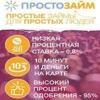 Перевод с яндекс деньги на карту сбербанка отзывы