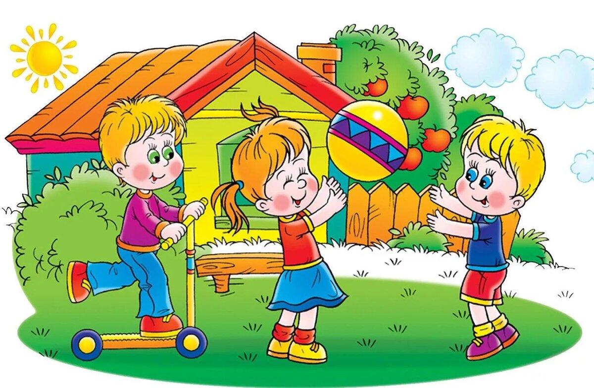 Картинка мой любимый детский сад