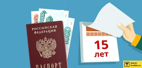 Банки саратова взять потребительский кредит наличными онлайн калькулятор по кредиту челиндбанк