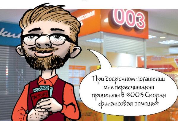 Деньги в долг от частных лиц ульяновск