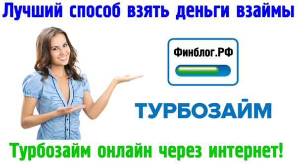 взять кредит наличными без справок и поручителей в волгограде альфа банк