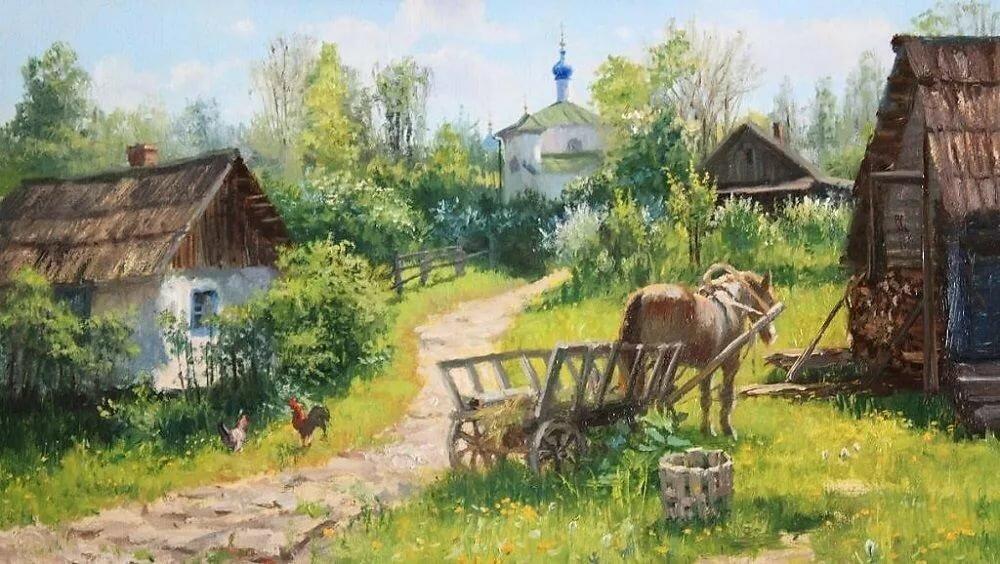 Открытка про деревню