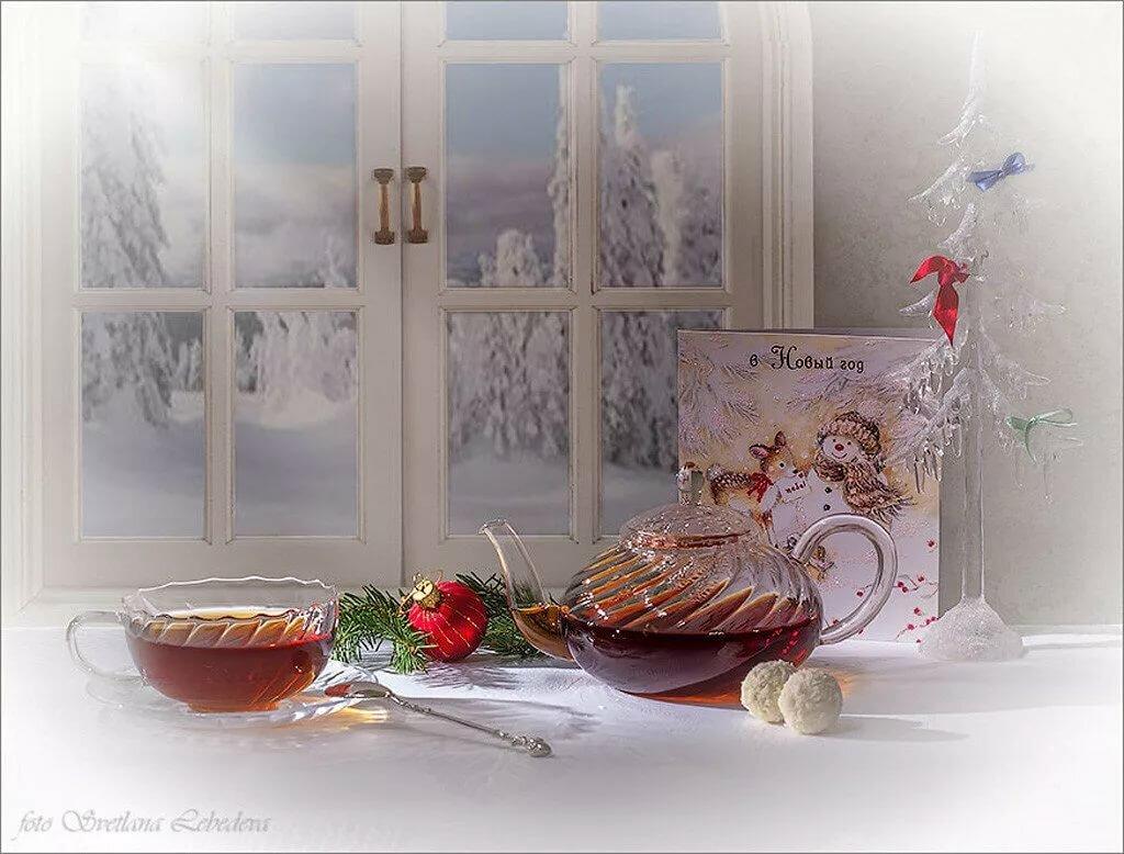 снежное утро картинки и снова здравствуйте элегантно время