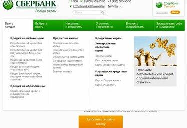 Онлайн заявка на кредит сбербанка калуга втб оформить кредит онлайн без справок