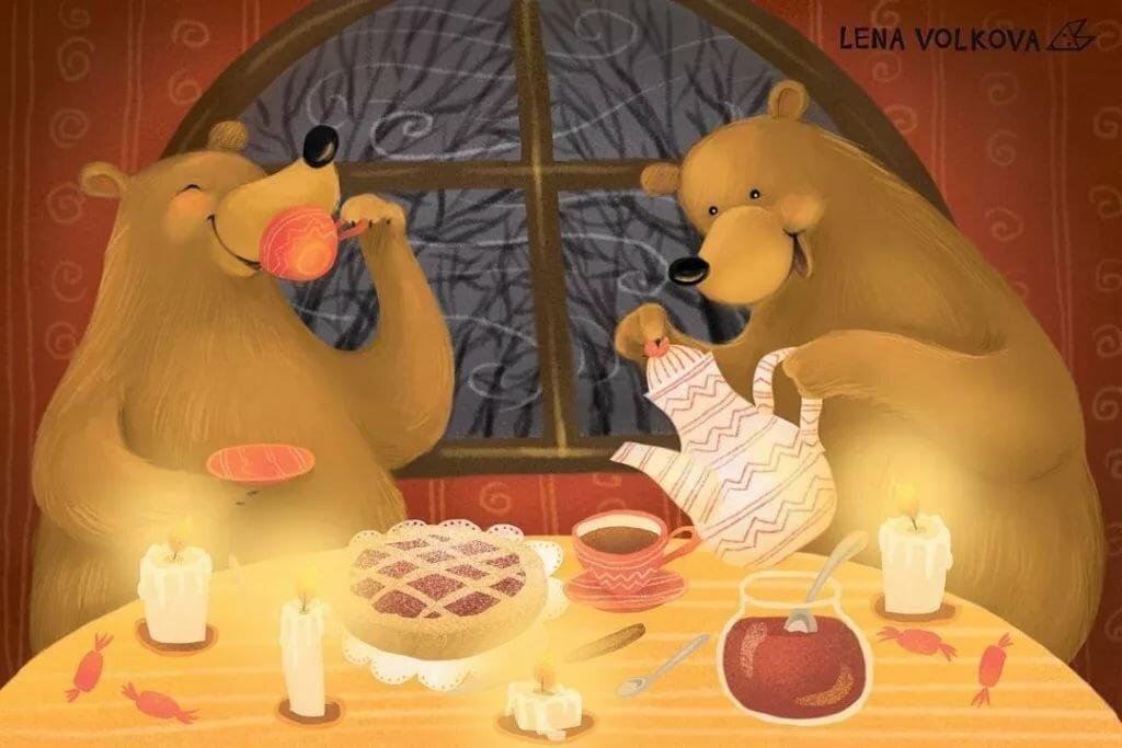 его картинки чай и медведь положение рук, используемое