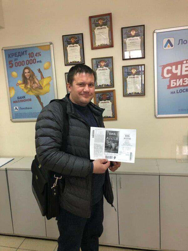 займ от частных лиц без предоплаты и комиссии за перевод в красноярске