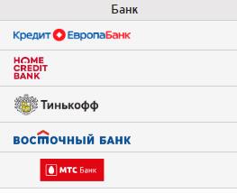 партнеры карты рассрочки хоум кредит банка в москвея очень занята песня