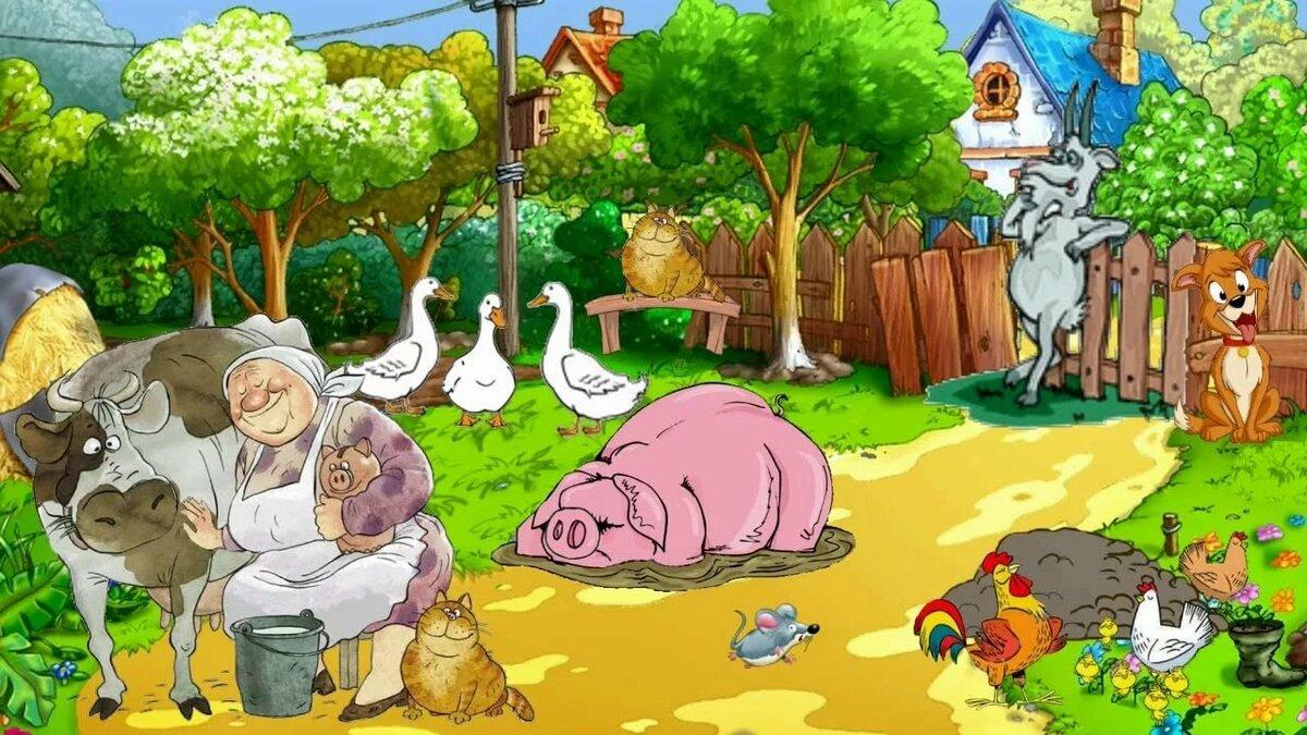 Веселые картинки про деревню