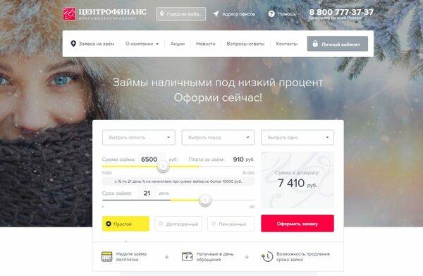 долги по кредитам украины
