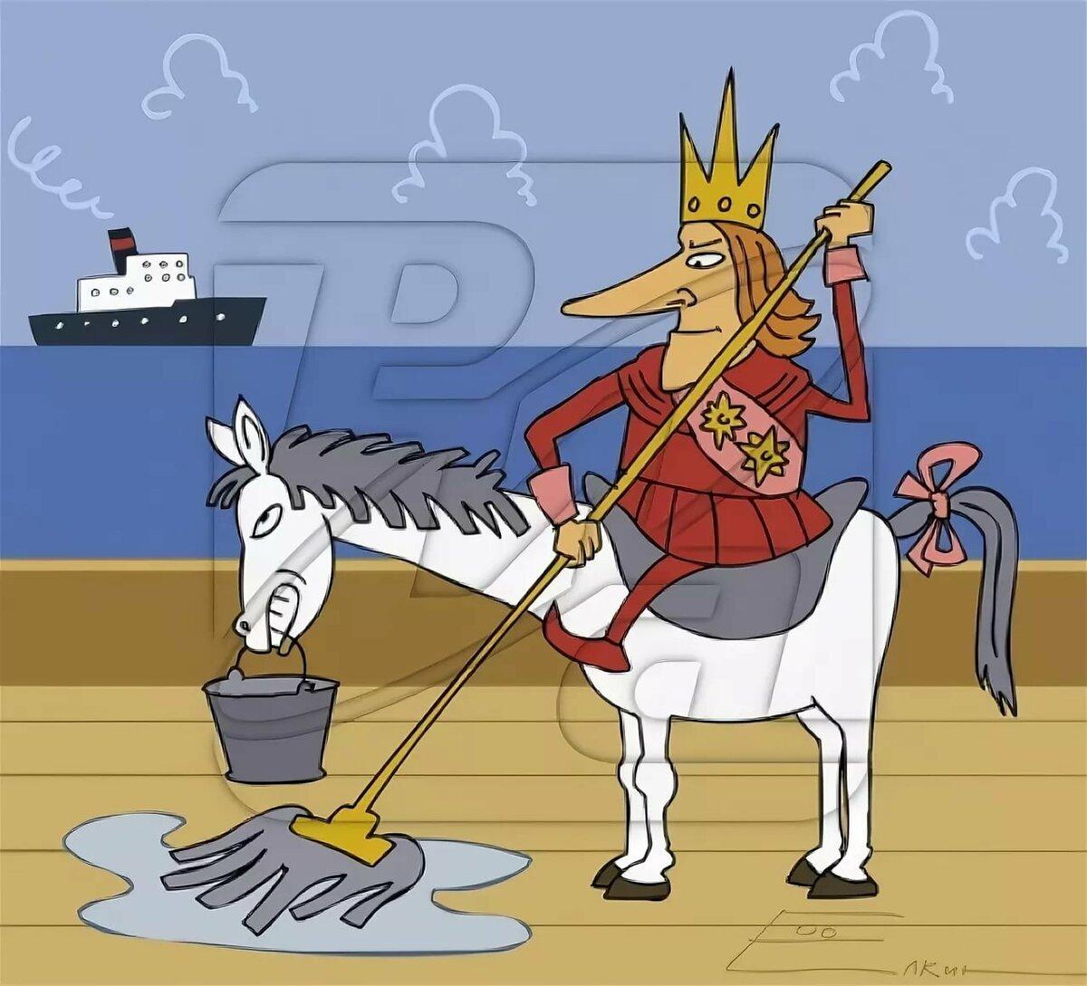 Прикольные картинки принцесса на коне