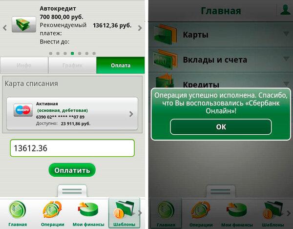 Московский кредитный банк в санкт петербурге официальный