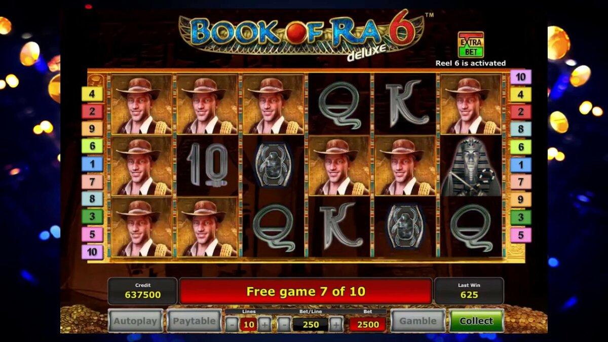 джекпот онлайн казино зеркало