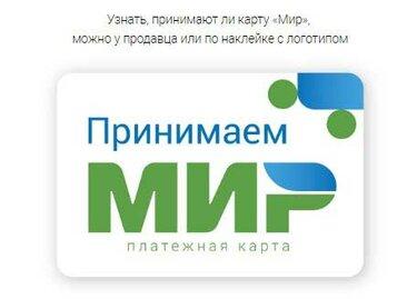Взять кредит в банке ростов онлайн заявки на кредит челябинска
