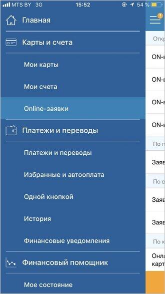 Мфк займ онлайн адрес