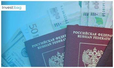 онлайн трейд ру интернет магазин ульяновск