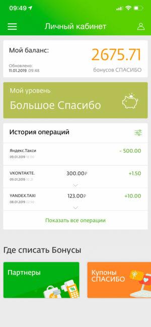 где взять 100000 рублей срочно с плохой кредитной историей в красноярске