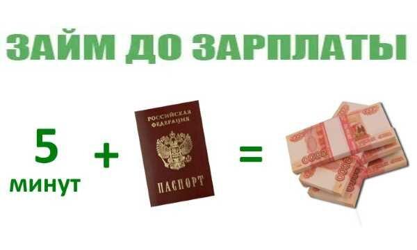 Возьмите кредит срочно в москве ренессанс кредит прозрачная карта оформить онлайн