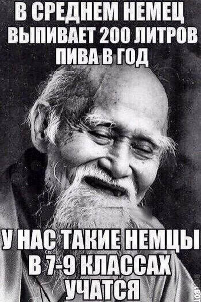 Татарский, картинка с надписью старик
