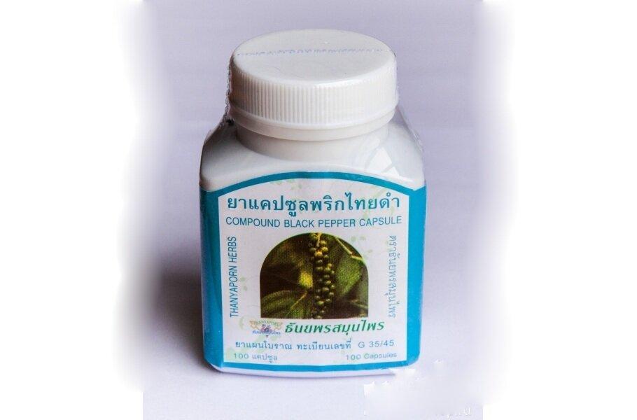 таблетки для похудения с тайланда отзывы