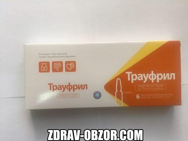 Народный метод лечения полиартрита