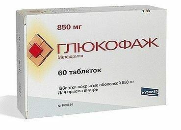 экспресс диеты для быстрого похудения таблетки