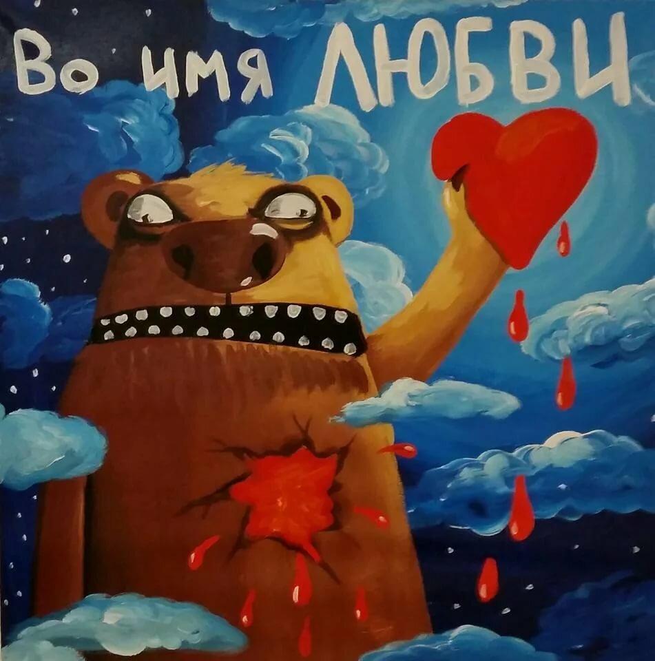 Картинки вася ложкин великая прекрасная россия, сделать