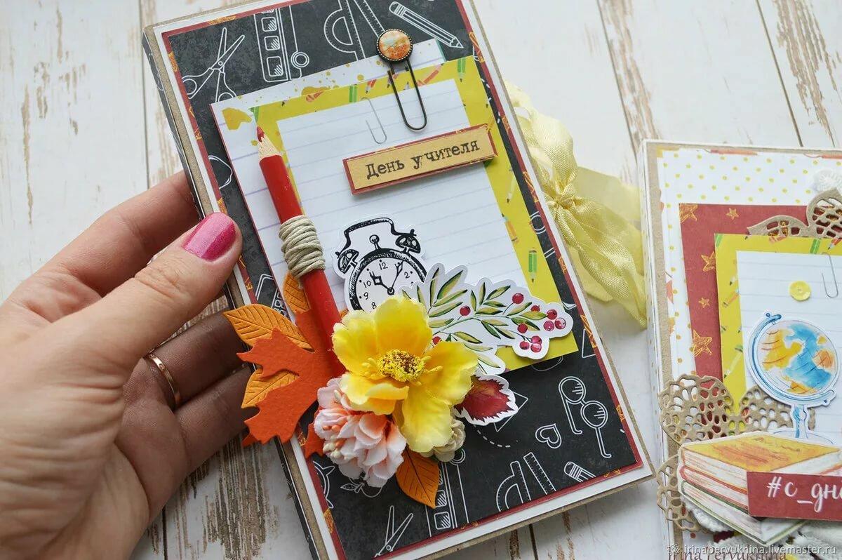 Открытка для любимой учительницы своими руками, романтическая надписями картинки