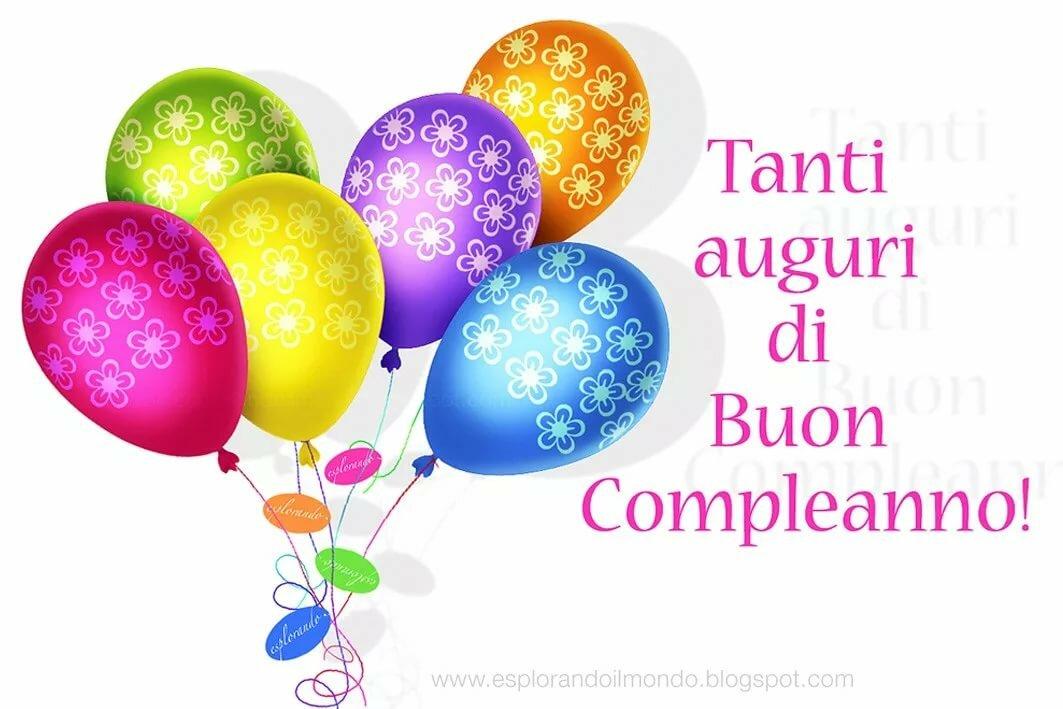 Картинки на итальянском поздравления, марта поздравить любимую