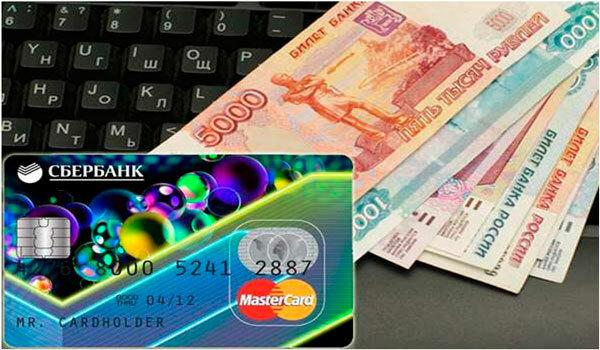 Выручай деньги кредит наличными