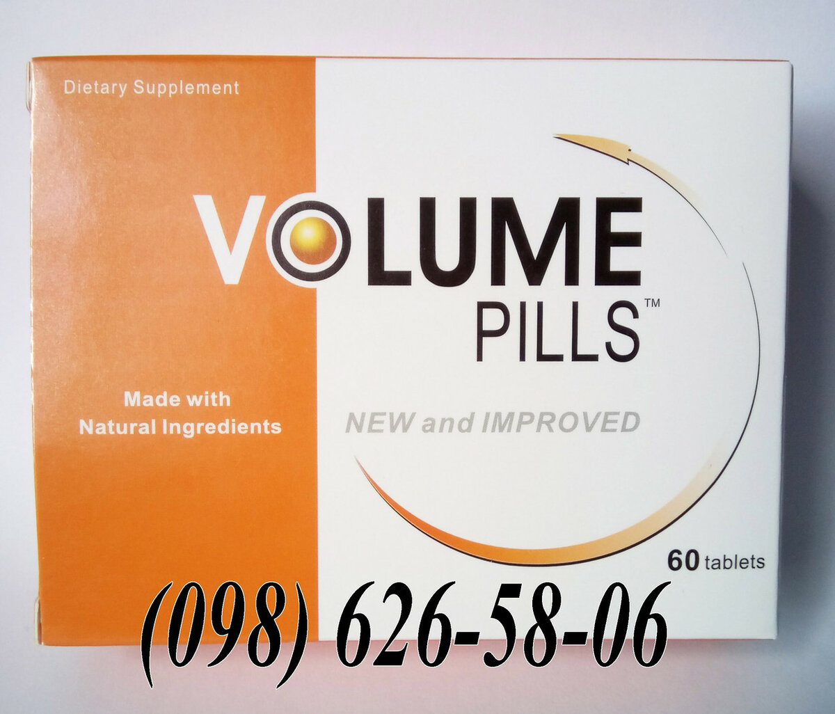 какое лекарства сперму ретку сделать - 9