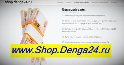 Объекты продажи программное обеспечение потребительские кредиты