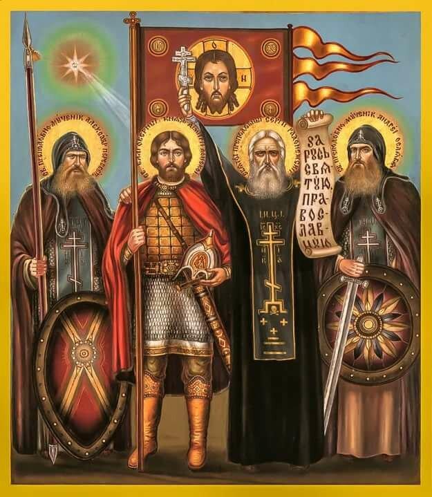 Славянские иконы фото
