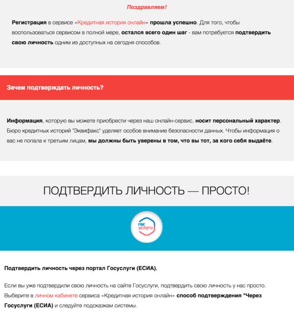 Онлайн проверка история кредита возьму кредит с плохой ки в казахстане