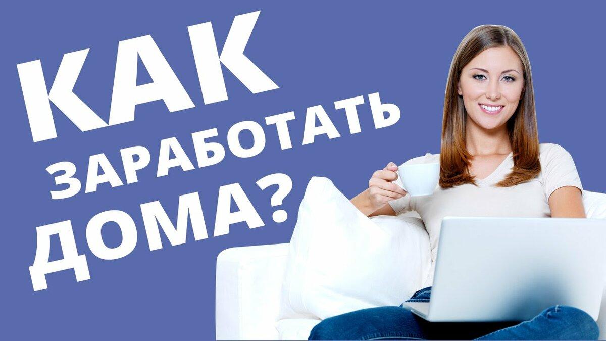 Картинки с надписью про работу онлайн, открытку